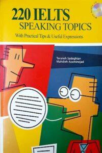 220 IELTS Speaking Topics (PDF+Audio)