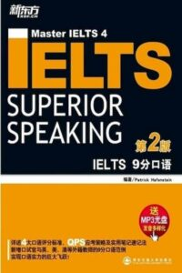 IELTS Superior Speaking ( PDF + Audio)